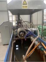 硬式透水管生产设备